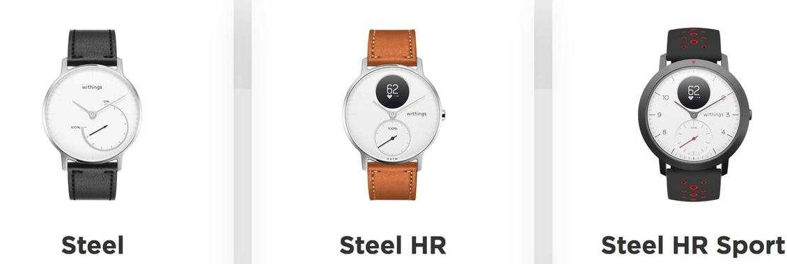 withings-montre